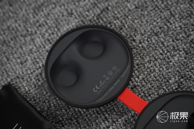 HAKLLFIT-让耳机更适合你