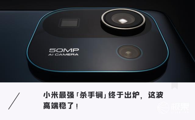 """小米11Ultra最强旗舰上手:超大底镜头+奇特""""智窗"""",冲击高端稳了!"""