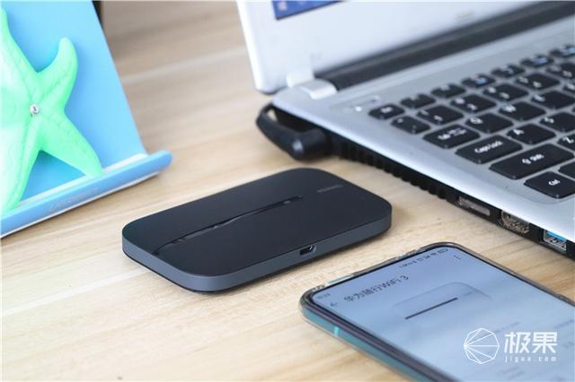 华为随行WiFi3:外出不惧WiFi安全隐患