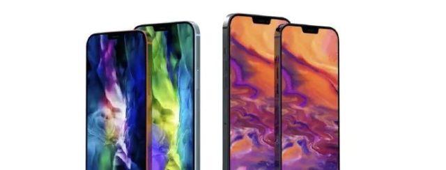 iPhone12价格再创新低!跟上脚步上高刷新率,这还是认识的苹果吗......