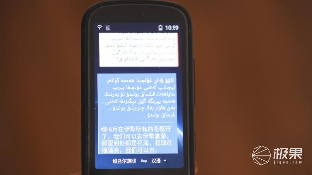 转写迅速智能译,记录沟通无障碍:科大讯飞让我看到更大的世界!