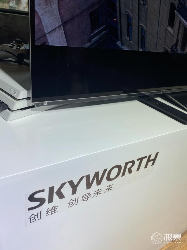 """创维S81Pro广州站下一部电视,就系""""佢"""""""
