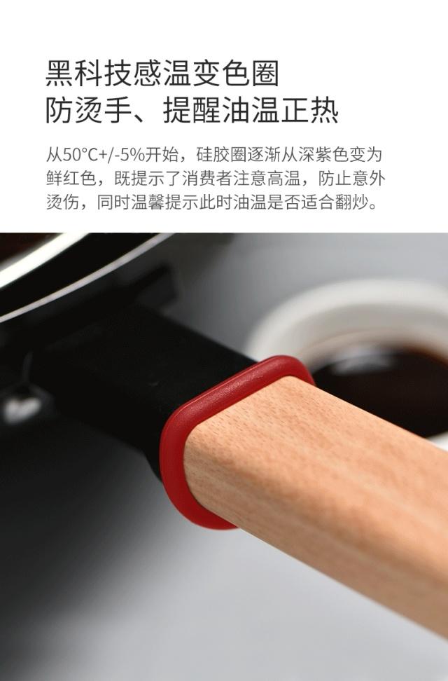 Tasteplus悦味无涂层大容量铁锅
