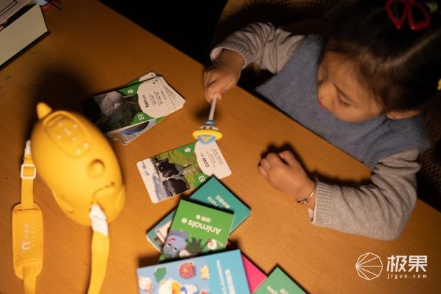 绘本阅读,指哪读哪,送给孩子的智能家教,体验牛听听早教机