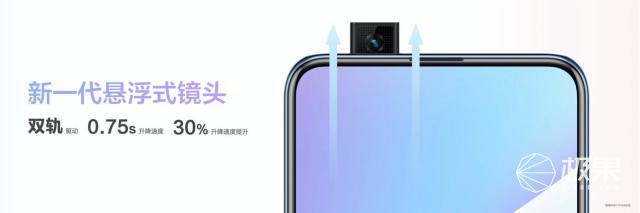 """华为畅享20系列续航升级,""""大电池+快充""""5G实力全面在线"""