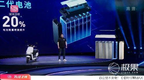 爱玛A500发布!续航150KM+,售价4999元起!