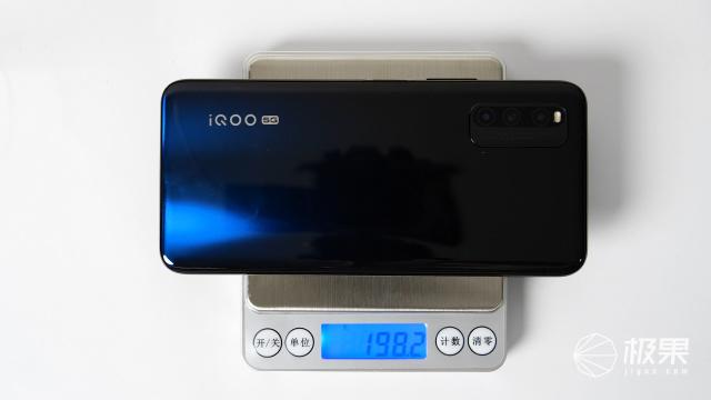 iQOOZ1手机