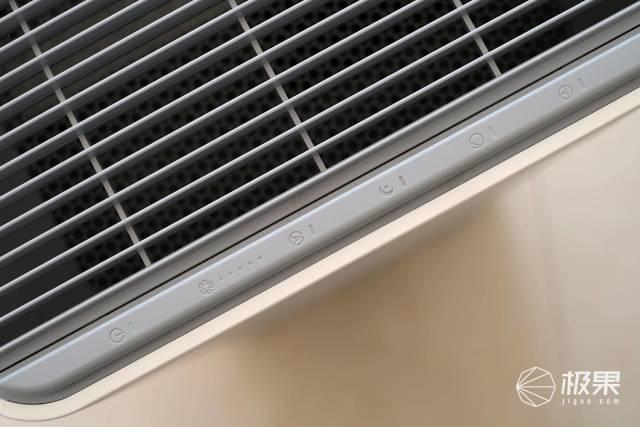 空净圈除甲醛都没有?352Y100C空气净化器专业除甲醛