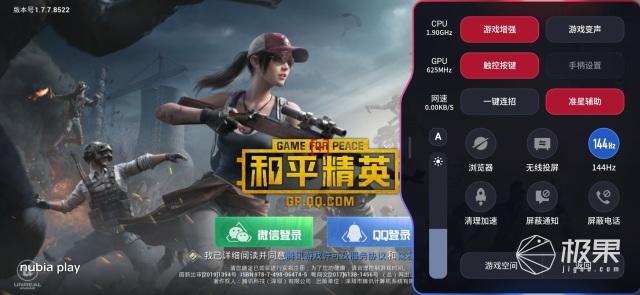 144Hz屏幕+触控肩键,让潮酷女飞手告诉你,为什么每个硬核玩家都该拥有它!