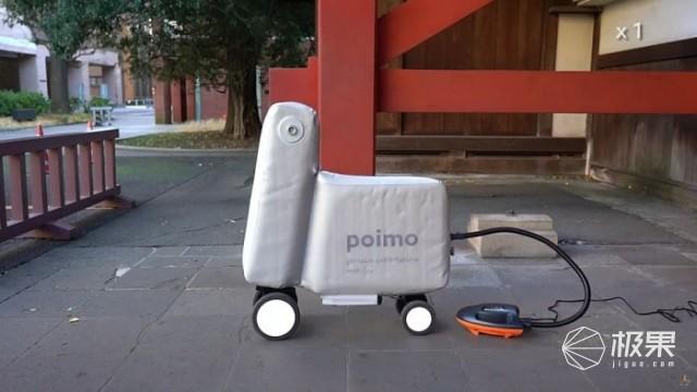 能塞进背包的Poimo电动自行车!轻巧便携,重量仅5.5公斤