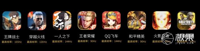 腾讯红魔游戏手机6系列