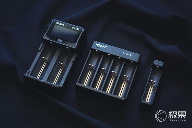 小巧、智能、性价比高,XTARMC4S电池充电器