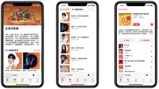"""中国用户专属!苹果推出""""年货""""应用清单,最红的竟然是它……"""
