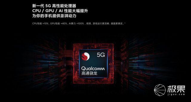 最便宜5G手机小米造!性能超强只卖1999,友商听了想骂人......