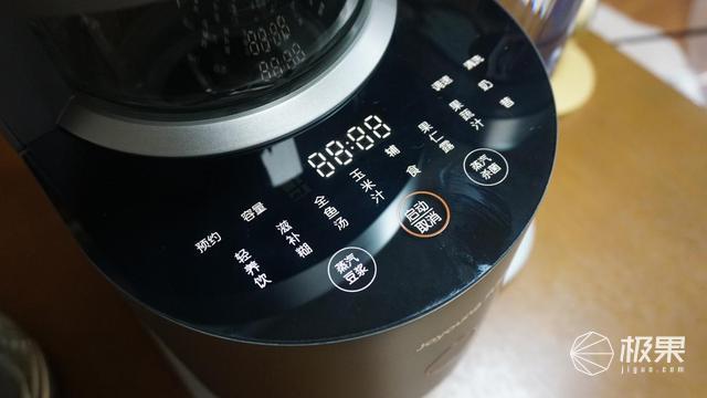 懒人福音,不用手洗的破壁机,九阳Y88开箱体验