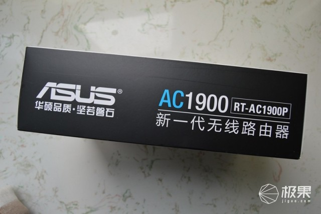 畅游4K,ASUS华硕AC1900P无线路由器到手体验