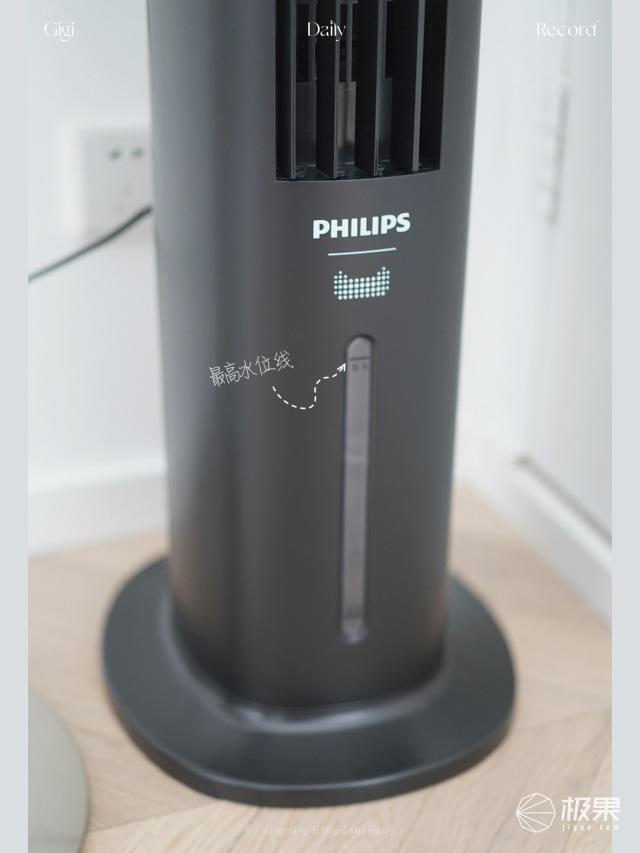 飞利浦(PHILIPS)塔式冷风扇