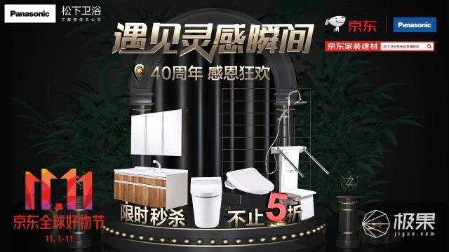不用再去日本抢,这些神级马桶盖国内就能买,上厕所就像做SPA