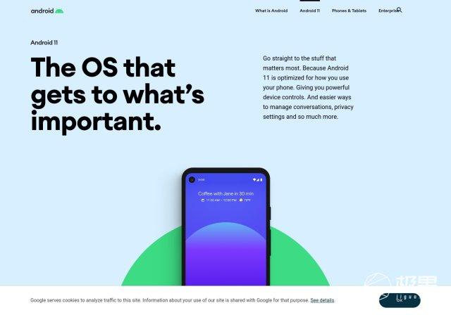 Android11正式版发布!重要功能更新及特性看这份汇总就好