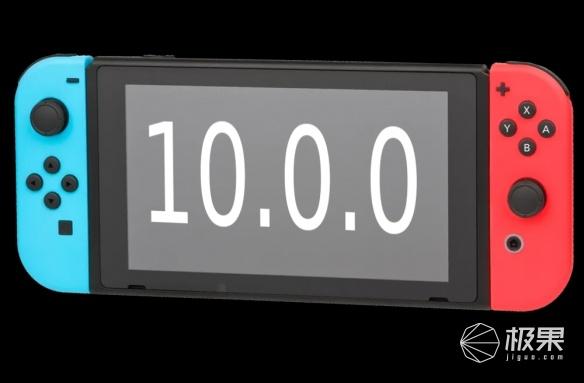新款Switch曝光!支持双视频输出,或将重启WiiU双屏显示功能
