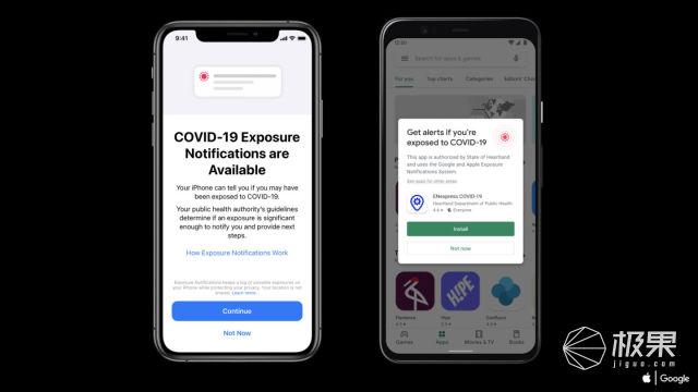苹果发布iOS13.7,自带通知追踪新冠疫情系统