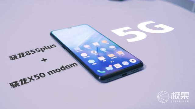 iQOOPro手機