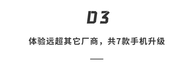 """小米发新系统「叫板」苹果和华为?!""""4D""""体验真实,多任处理帮你「偷玩手机」…"""