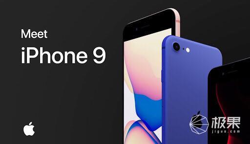iPhone9配套保护壳登陆国外电商平台,或于4月5日正式发布