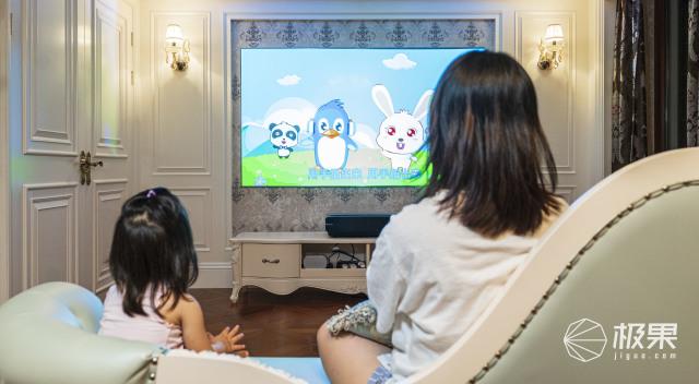 文能护眼爱萝莉,武能影院打游戏:这款电视给你极致视听体验!