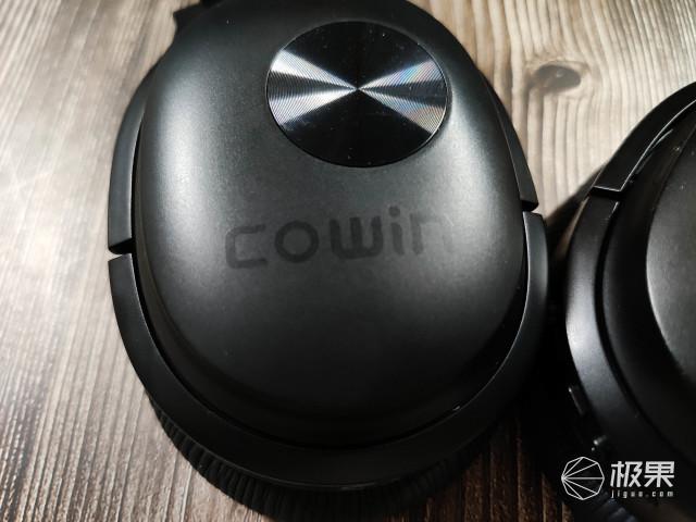 让世界回归宁静,咔哟SE7主动降噪蓝牙耳机评测
