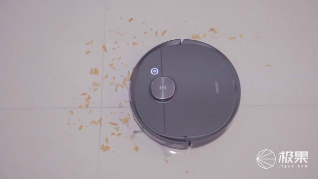 京品评测丨自动集尘、建图精确:顽固污渍轻松除,这款扫地机器人太聪明!