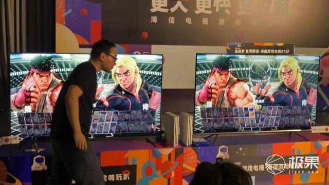 海信游戏电视E75F/U7,你没有体验过的游戏全新版本