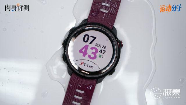 """佳明FR245首发测评:专注跑步,特别""""能打"""""""