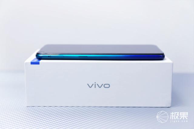 vivoZ5x