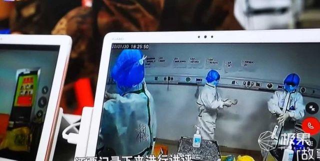"""震惊全球!揭开火神山医院""""除魔""""背后的硬核黑科技"""