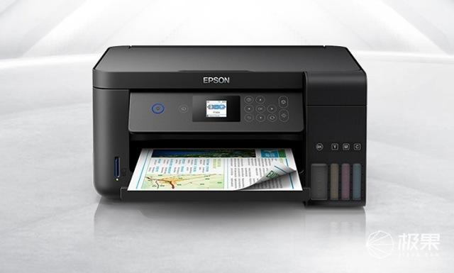爱普生(Epson)L1468打印机