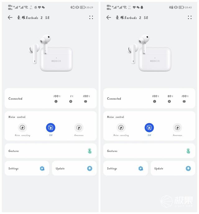 支持智能佩戴检测的TWS真无线蓝牙耳机——荣耀Earbuds