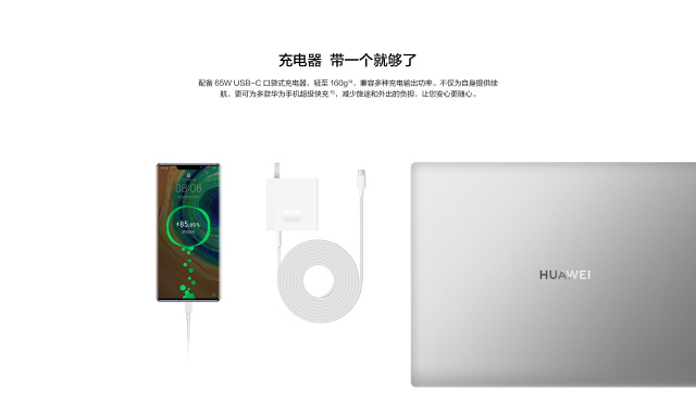华为(HUAWEI)MateBook13/14