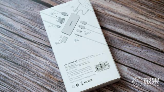 绿联Type-C10合1扩展坞笔记本好搭档