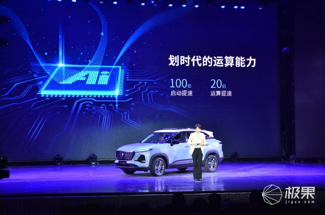 秒抢红包、智能驾驶,新宝骏RS-3正式上市,才卖7.18万?