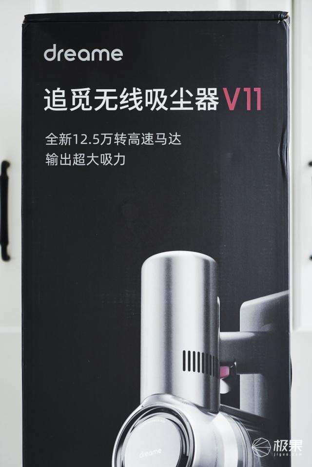 追觅V11无线吸尘器