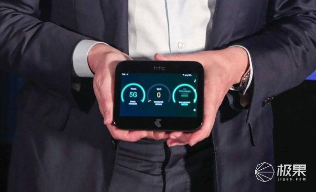 HTC5GHub发布,5G热点、安卓娱乐集一身,支持20台设备连接