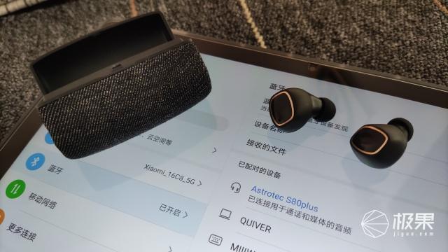 """时尚""""牛仔"""",出色音质,阿思翠S80Plus耳机上手体验"""