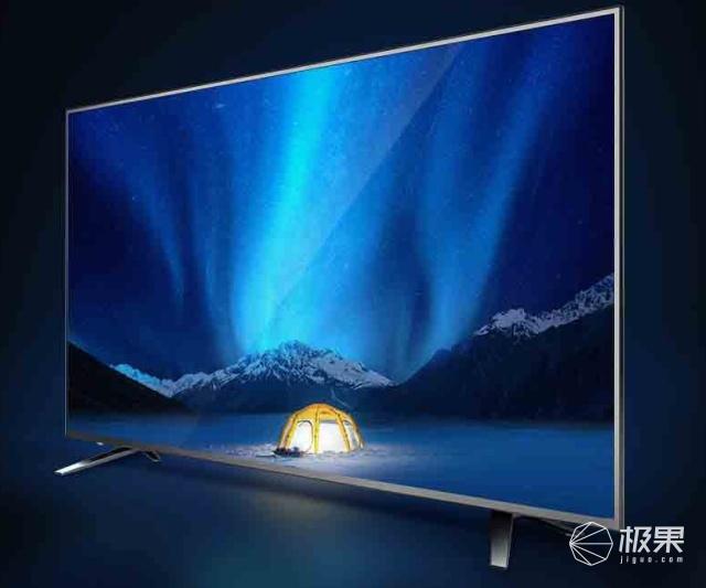 夏普(Sharp)50英寸4K超高清智能電視XLED-50SU480A