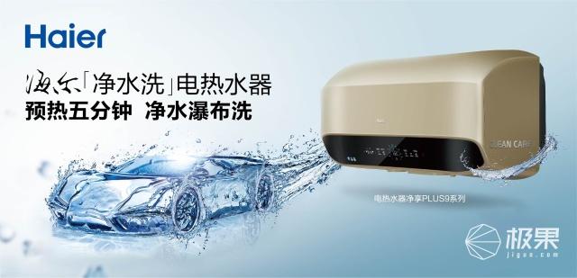 """用干净的洗澡水,给皮肤做一次真正的""""高端养生"""""""