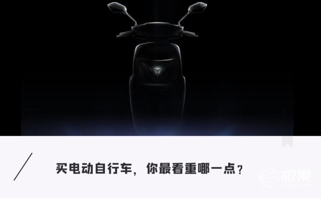 雅迪发布全新冠能2.0系列电动车!续航最长240km,快充只要3小时…