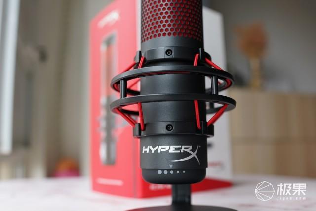 HyperXQuadcast声浪麦克风上手体验