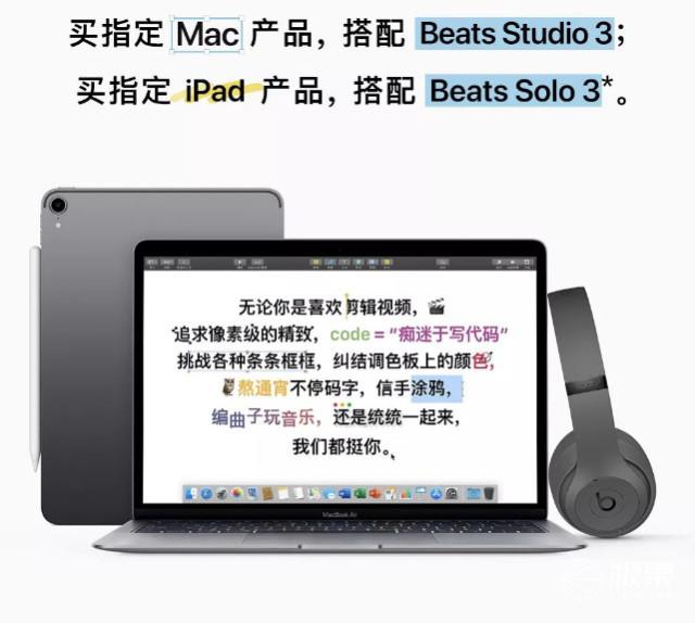 「新东西」趁着开学打折,苹果砍掉了自家的12吋MacBook