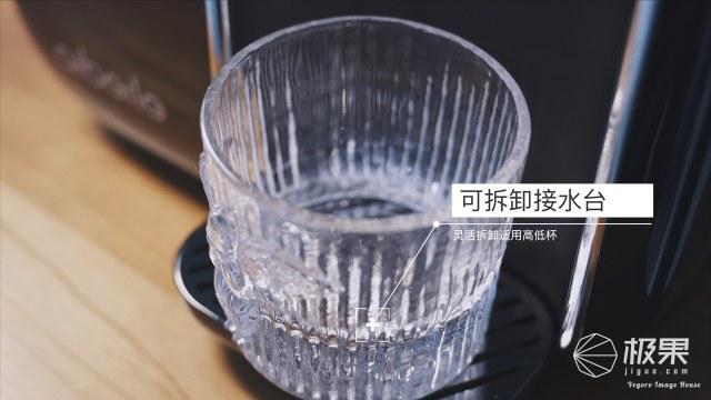 爱贝源(aiberle)桌面净水机