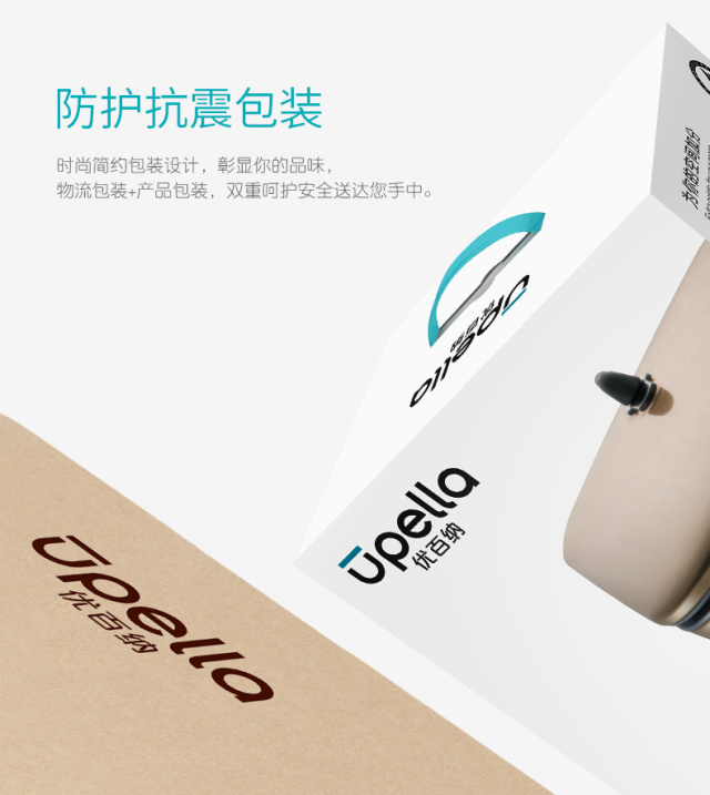 Upella優百納茶畔系列智能茶水桶